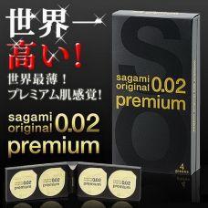 Sagami Original 0.02 Premium -Thể hiện đẳng cấp với dòng bao cao su tốt nhất thế giới ( 1 hộp x 4 cái )