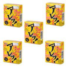 05 Hộp Sagami Are Are - Thiết kế siêu mỏng và ôm khít cùng nhiều gân, gai cho bạn cảm giác thú vị ( 05 hộp x 5 cái )