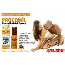 Thuốc Xịt Chống Xuất Tinh Sớm Procomil - Germary (Đức)
